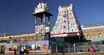 Chennai to Tirupati